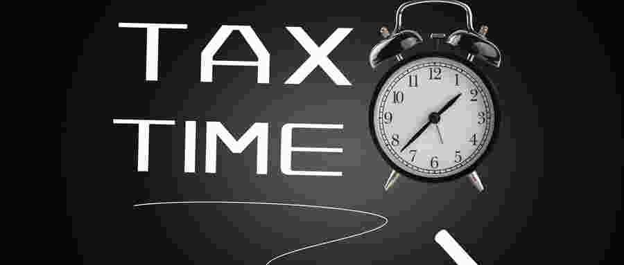 一般纳税人退税流程是什么?需要准备什么资料?
