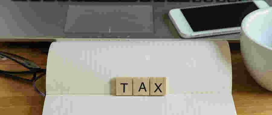 让我们一起了解房地产增值税税负的相关知识吧!