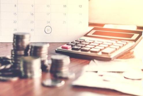 核定征收的企业所得税如何计算?有要注意的地方么?