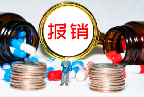 小公司费用报销制度有哪些价值与意义呢?
