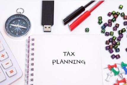 未分配利润税收筹划如何进行?