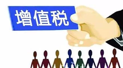 小微企业减免增值税会计分录介绍