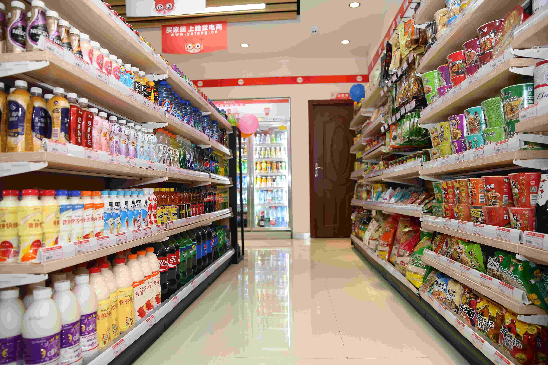 2021年快消品行业最新税收筹划方案