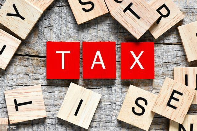 企业所得税税务筹划该如何进行?