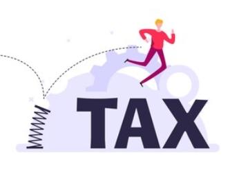 个税2021年税率表在哪里找?