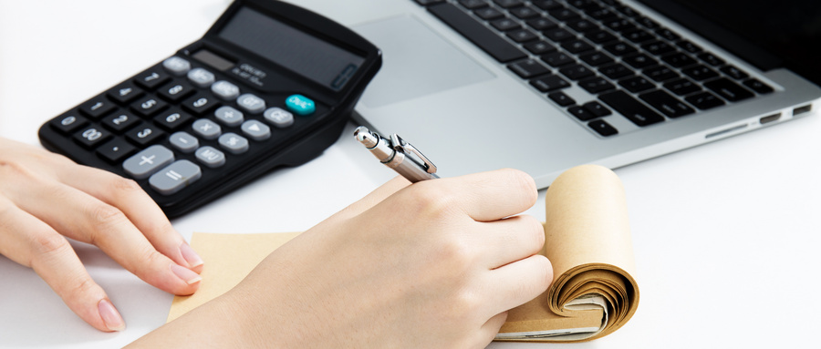 个税滞纳金影响征信吗?个税缴纳要注意些什么呢?