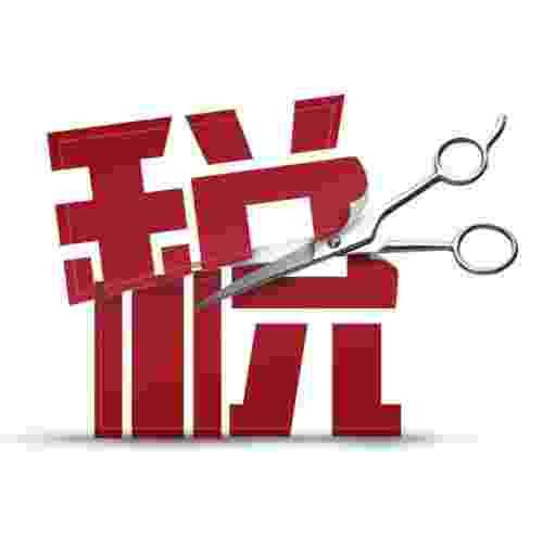 辽宁核定征收能够实现节税吗?