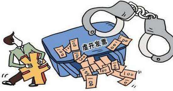 上海一企业逃税被处追缴税款约3800万,罚款221.37万