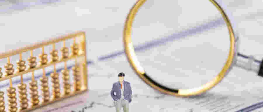 小微企业印花税优惠政策简介