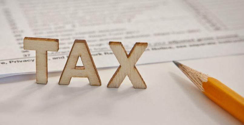 什么是税收缴款书?不动产税收缴款书怎么开?