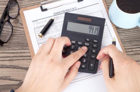 公司费用报销制度如何创建?