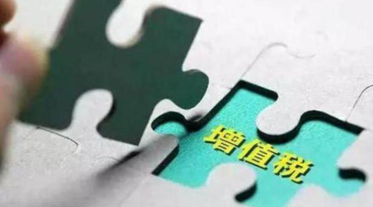 增值税不含税价格计算公式是什么?增值税的常用筹划方法有哪些?