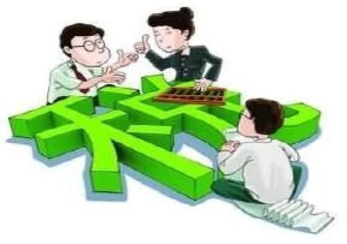 宁夏核定征收税收能够节省多少?