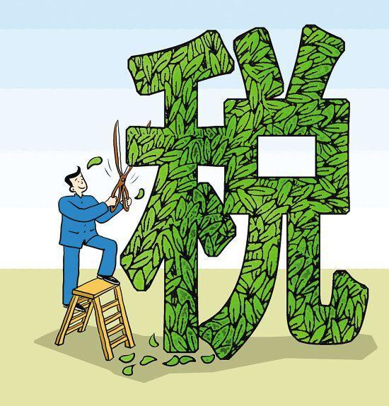 什么是广告费递延所得税资产?