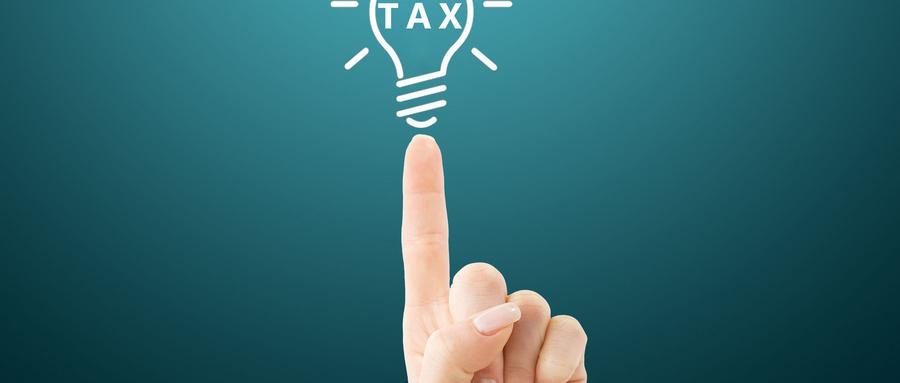 非居民税收源泉扣缴要点你了解哪些?