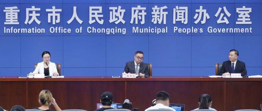 雁工云资讯75期:官宣!重庆市正式启动灵活就业公积金制度试点工作