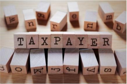 一般纳税人企业所得税怎么算?