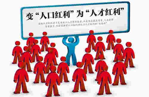 了解人才优惠政策对企业发展影响有哪些?