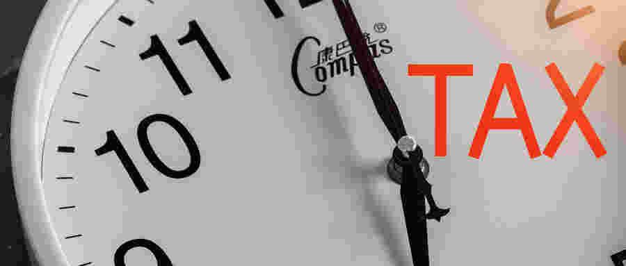 小规模纳税人的个人所得税起征点是多少?怎么计算?