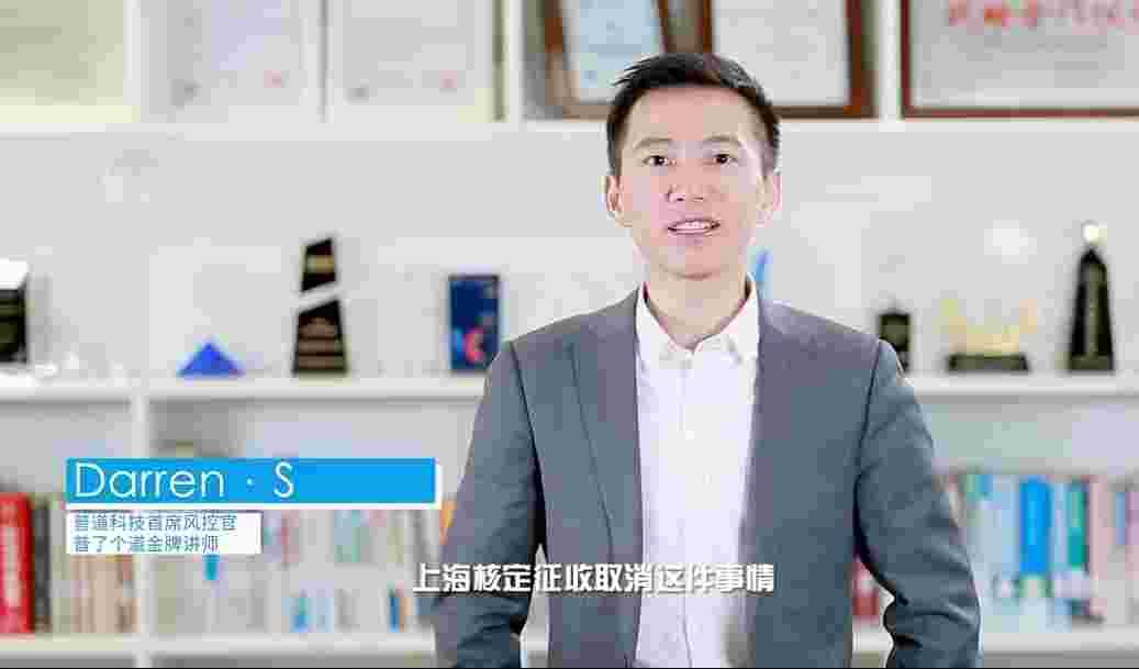 核定征收系列视频第一期:收购一家个独企业,要注意什么