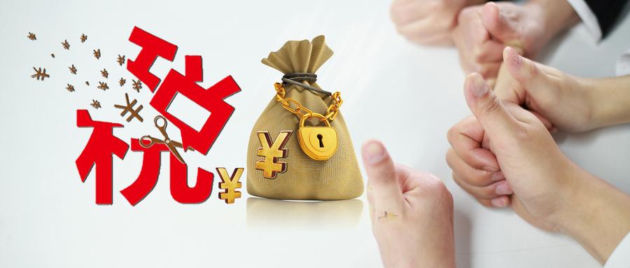 小规模纳税人怎么申报增值税?申报表应该如何填写?