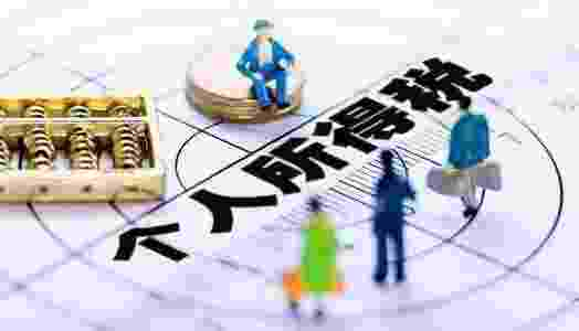 兼职个人所得税起征点是多少?有哪些兼职个人所得税筹划方法?