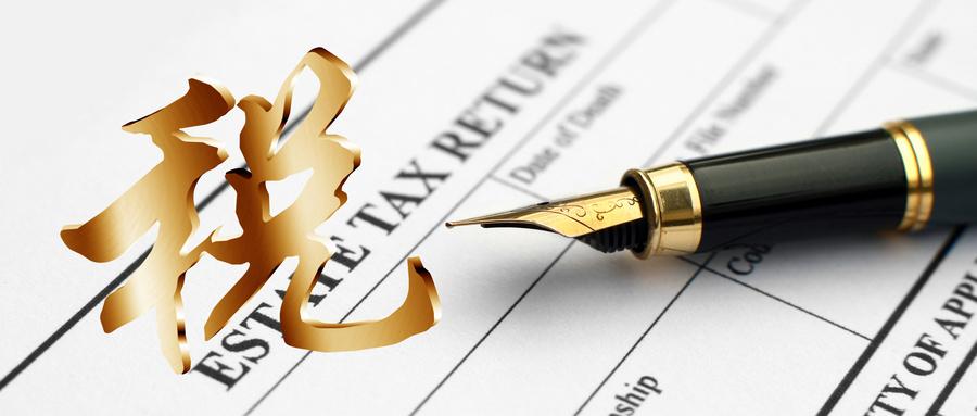 进项税转出凭证怎么做?请看以下解答