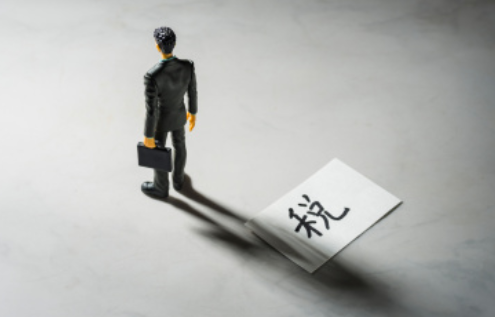 企业税收减免政策有哪些?
