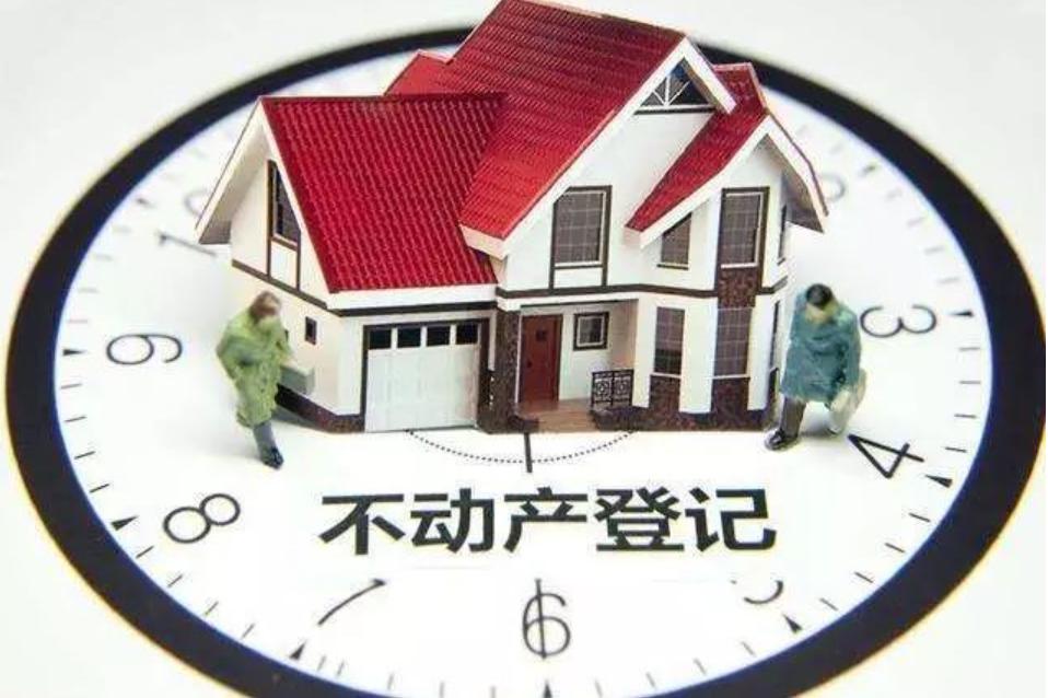 不动产拆迁涉及税收问题以及注意事项