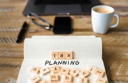 注册工作室要多少钱?工作室税务筹划怎么做?
