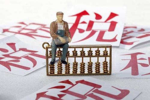 北京个人独资企业核定征收?