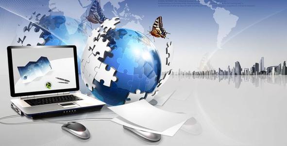 2021年IT行业的最新税务筹划方案!