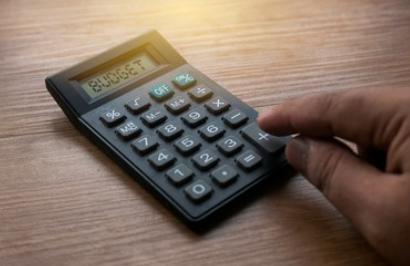 小规模纳税人所得税税率是多少?