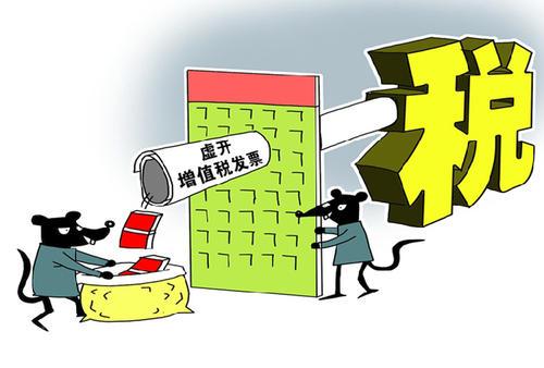 虚开发票偷逃税近43万 被判有期徒刑3年!
