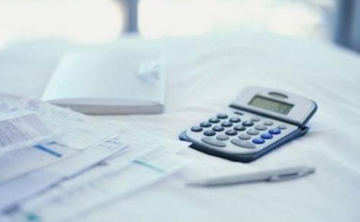 一般纳税人的企业所得税税率是多少?应该如何计算?