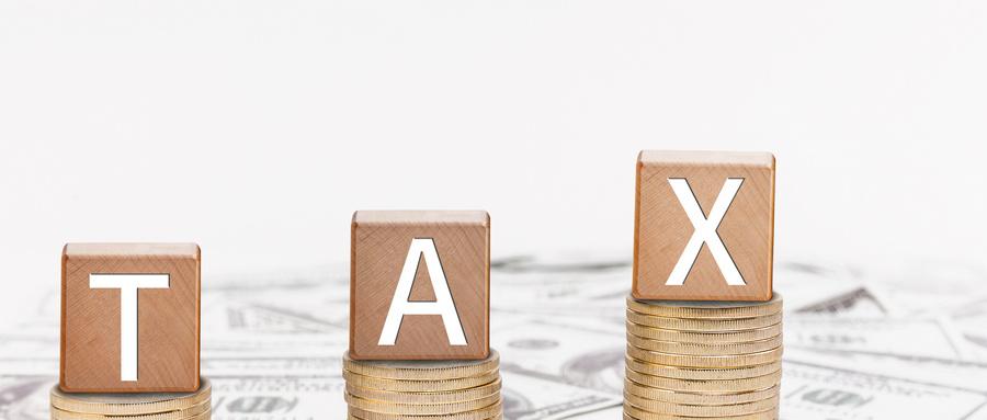 福利费要交个人所得税吗?