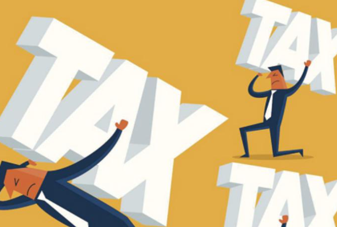 小规模纳税人税率表是什么?小规模纳税人税率表分为几种?
