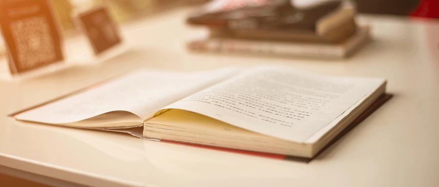 2021年文学行业最新税收筹划方案