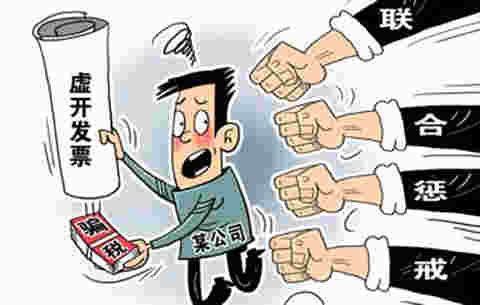 警惕税筹挖坑:XX会计师事务所罗XX运作暴力税筹方案被判刑