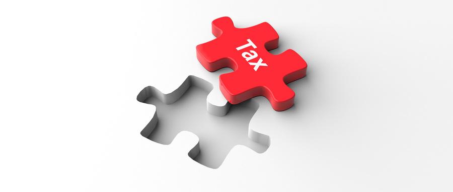 小微企业税收包括哪几种?