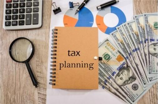 税收筹划有哪些基本方法?