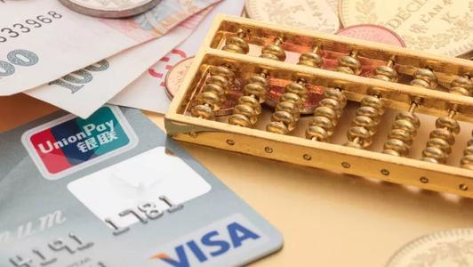 2021年银行行业最新税收筹划方案