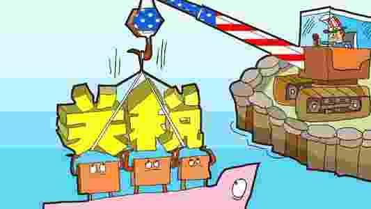 出口货物关税完税价格的定义是什么?什么是完税价格?