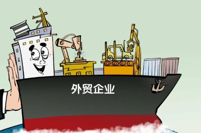 外贸公司税务筹划能用的方法有哪些?什么样的税务筹划方法管用?