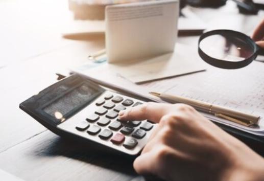 企业所得税标准是什么?