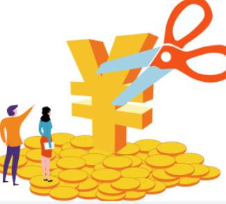 上海企业税收如何筹划?上海企业税收筹划要点分析