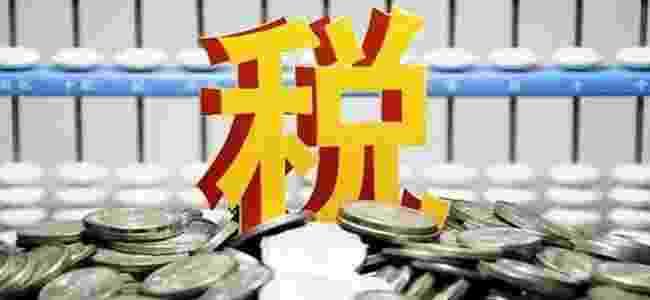 北京某电子股份有限公司法人逃税,被罚款近24万