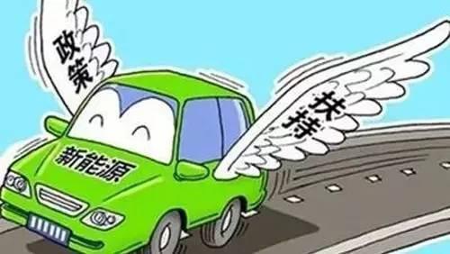 公司的交通费补贴要交税吗?