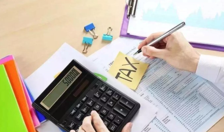 递延所得税资产发生额,计算方式快来看
