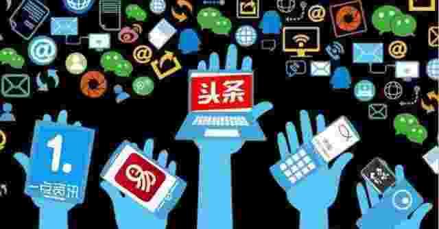 2021年文字媒体行业最新税收筹划方案